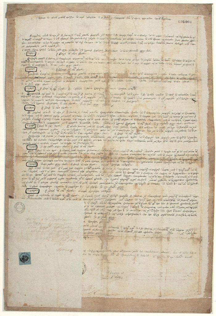 Επικυρωμένο αντίτυπο αποδεικτικού στο οποίο καταγράφονται οι υπηρεσίες που πρόσφερε στον Αγώνα ο πυρπολητής Ιωάννης Θεοφιλόπουλος, 25 Ιουλίου 1822