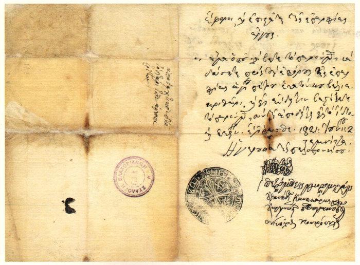 Αποδεικτικό της Πελοποννησιακής Γερουσίας σχετικά με τη χορήγηση ποσότητας σταριού στους κατοίκους της επαρχίας του Αγίου Πέτρου, Στρεμνίτσα, 2 Ιουνίου 1821