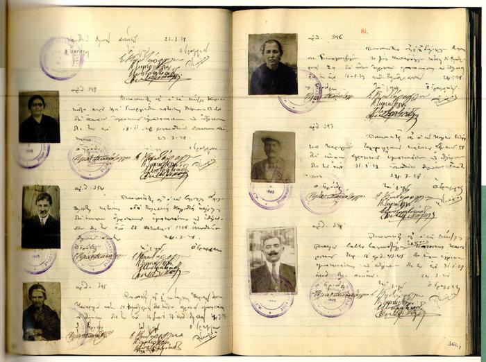 Βιβλίο πιστοποιητικών, καταγραφή προσφύγων περιοχής Φιλαδελφείας, 1927-1928