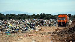 Συναγερμός: Βρήκαν ραδιενεργά απόβλητα σε παράνομη χωματερή στην Κερατέα
