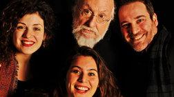 Διονύσης Σαββόπουλος: Τα Σάββατα του Φεβρουαρίου στο Gazarte