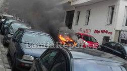 Λαμία: Λαμπάδιασε αυτοκίνητο μέσα στην πόλη-Επεισοδιακή κατάσβεση