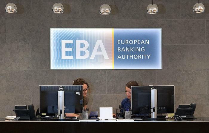Φωτογραφία από τα γραφεία της European Banking Authority