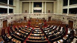 Live η συζήτηση στη Βουλή για τα δάνεια κομμάτων και ΜΜΕ