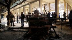 Χάος στο Μπέρκλεϊ για τον ακροδεξιό Μ. Γιαννόπουλο