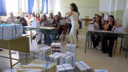 Φιλόλογοι: «Ούτε η Χούντα δεν κατάργησε την Αντιγόνη από τα σχολεία»