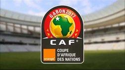 Αίγυπτος εναντίον Καμερούν με λογαριασμούς από το παρελθόν