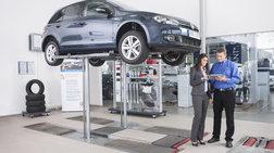 "Kosmocar Volkswagen: ""O παλιός είναι αλλιώς"" και έχει έκπτωση στο σέρβις"