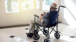 Ο ιός του επιχείλιου έρπη διπλασιάζει τον κίνδυνο Αλτσχάιμερ
