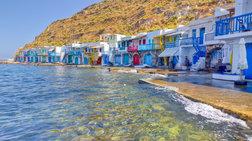 Η Vogue αποθεώνει τη Μήλο: Το top ελληνικό νησί για το 2017