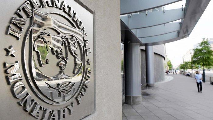 Το κεντρικό κτίριο του Διεθνούς Νομισματικού Ταμείου