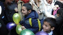 Τα Καλάβρυτα θα στεγάσουν ασυνόδευτα προσφυγόπουλα