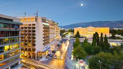 Δυο ελληνικά ξενοδοχεία στα 45 κορυφαία της Ευρώπης