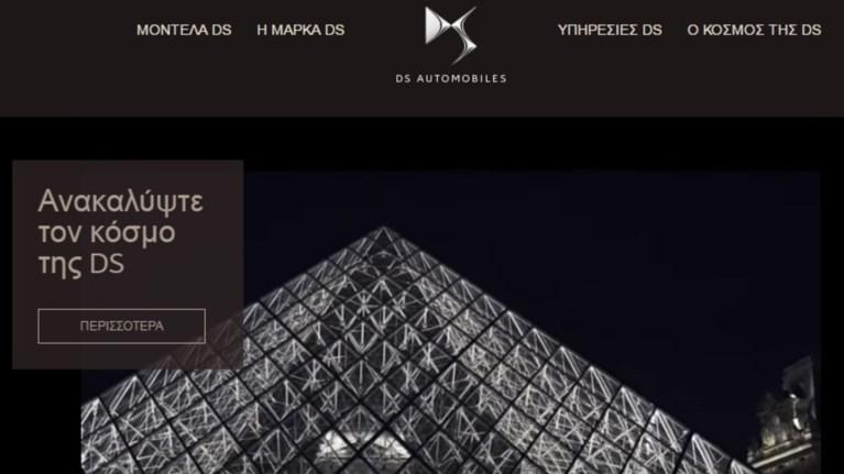 Μακεδονικό site γνωριμιών Αυστραλία