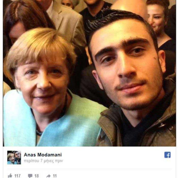 Πώς από μια απλή σέλφι μπορείς να κατηγορηθείς ως τρομοκράτης - εικόνα 2