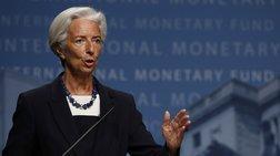 Ολόκληρη η έκθεση του ΔΝΤ για την ελληνική οικονομία