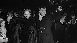 Οταν σύσσωμο το Χόλιγουντ βοήθησε την γερμανοκρατούμενη Ελλάδα