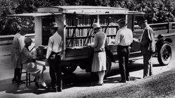 otan-oi-prwtoporiakes-bibliothikes-tou-parelthontos-eixan-rodes-eikones