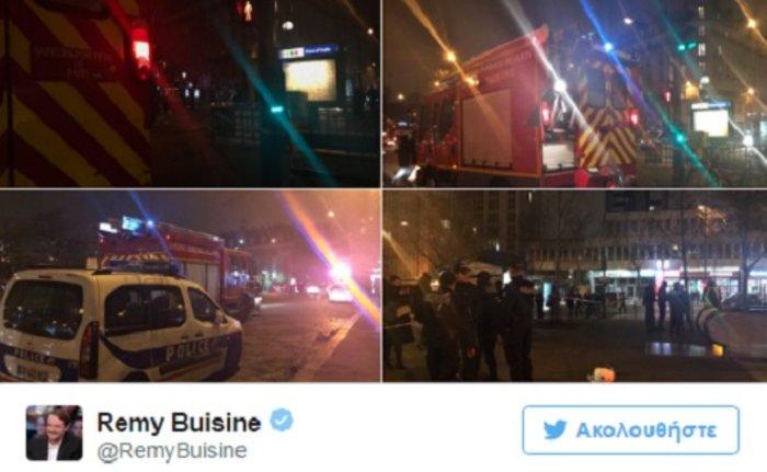 Συναγερμός στο Παρίσι από έκρηξη - Εκκενώθηκε σταθμός μετρό