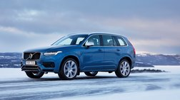 Κέρδη ρεκόρ για τη Volvo και 534.332 πωλήσεις το 2016