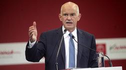 Αποδοκιμασία των δηλώσεων Μάλοχ περί Grexit από το ΚΙΔΗΣΟ