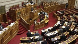 Πέρασε και το επίμαχο άρθρο για την ελληνική ιθαγένεια