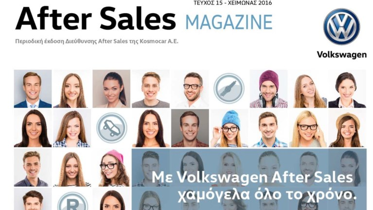 deite-to-volkswagen-after-sales-magazine-me-nea-kai-prosfores