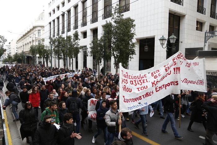 Ενταση στο μαθητικό συλλαλητήριο στην Αθήνα
