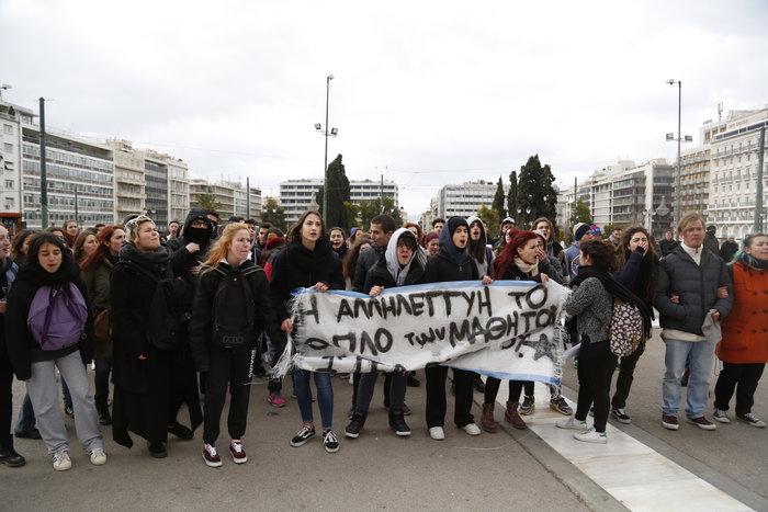 Ενταση στο μαθητικό συλλαλητήριο στην Αθήνα - εικόνα 5
