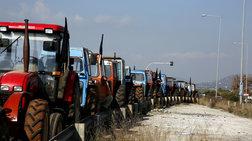 Στην Αθήνα την Τρίτη οι αγρότες από όλη την Ελλάδα