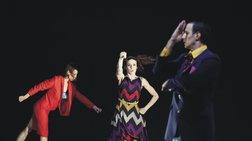 Σάλος στο Μέγαρο: Ενα χορογραφικό αφήγημα για τη... συνέχεια της ΕΕ