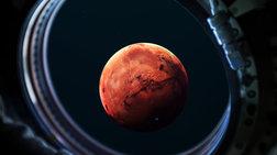 Η NASA ξεκίνησε προετοιμασία για αποστολή στο δορυφόρο του Δία