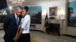 Τα ερωτικά μηνύματα των Ομπάμα για τον Αγ.Βαλεντίνο!