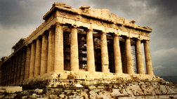i-akropoli-de-tha-ginei-skiniko-tou-oikou-gucci