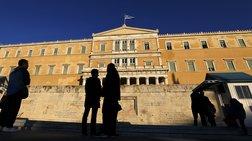 BofA: Η αξιολόγηση θα κλείσει όταν η Αθήνα ξεμείνει από χρήματα
