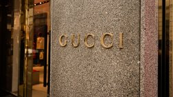 Διαψεύδει ο Gucci εφημερίδα για προσφορά χρημάτων στην Αθήνα