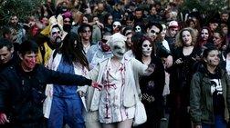 Τα ζόμπι δίνουν «ραντεβού» στο κέντρο της Αθήνας