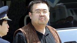 to-facebook-tou-kim-giongk-nam-isws-apokalupsei-to-dolofono-tou