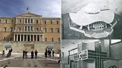 Από το «Τάμα του Έθνους» στο «θάμα» των ελλήνων βουλευτών