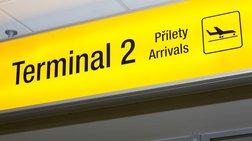 Άνοιξε το αεροδρόμιο της Πράγας που είχε κλείσει λόγω απειλής