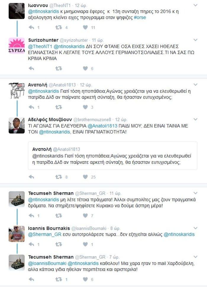 Ντίνος Καρύδης: Αντιδράσεις από τη μακάβρια ανάρτησή του περί αυτοκτονίας