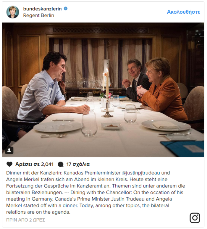 Ο Τζάστιν Τριντό τα κατάφερε: Συγκίνησε και την Άνγκελα Μέρκελ