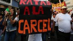 Ομάδα ειδικού σκοπού εισαγγελέων χωρών της Λατινικής Αμερικής