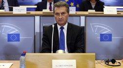 Έτινγκερ: Κακή συμβουλή προς την Ελλάδα να φύγει από την Ευρωζώνη