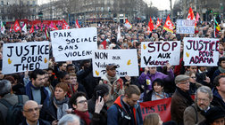 Μεγάλες διαδηλώσεις  κατά της αστυνομικής βίας στη Γαλλία