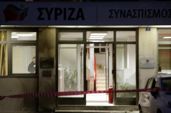 Μασκαρεμένοι έριξαν βόμβες μολότοφ στα γραφεία του ΣΥΡΙΖΑ