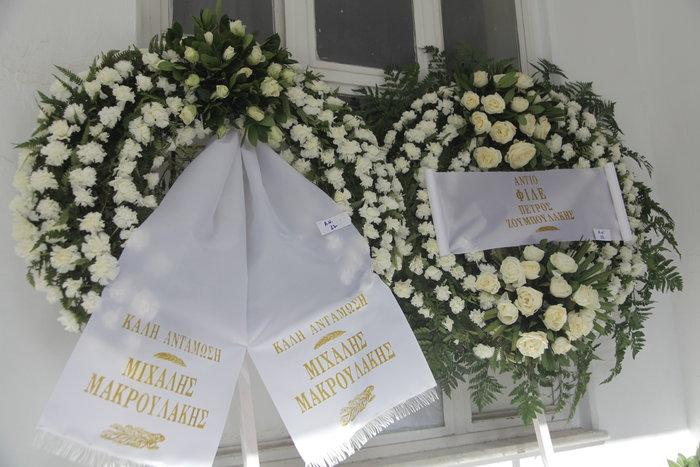 Το τελευταίο αντίο στον Δημήτρη Μυταρά - Δημοσία δαπάνη η κηδεία του - εικόνα 7