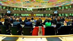 skliro-poker-entos-kai-ektos-eurogroup-gia-metra-kai-xreos