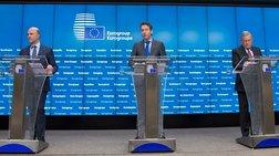 deite-live-tin-sunenteuksi-tupou-meta-ti-sunedriasi-tou-eurogroup