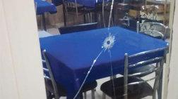 Πυροβολισμοί και τραυματίες σε καφέ της Κωνσταντινούπολης